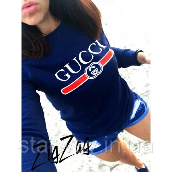 Свитшот тёмно-синий Gucci logo | Премиум Бренд