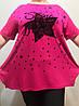 Молодежная туника супер большого размера,  цвет розовый