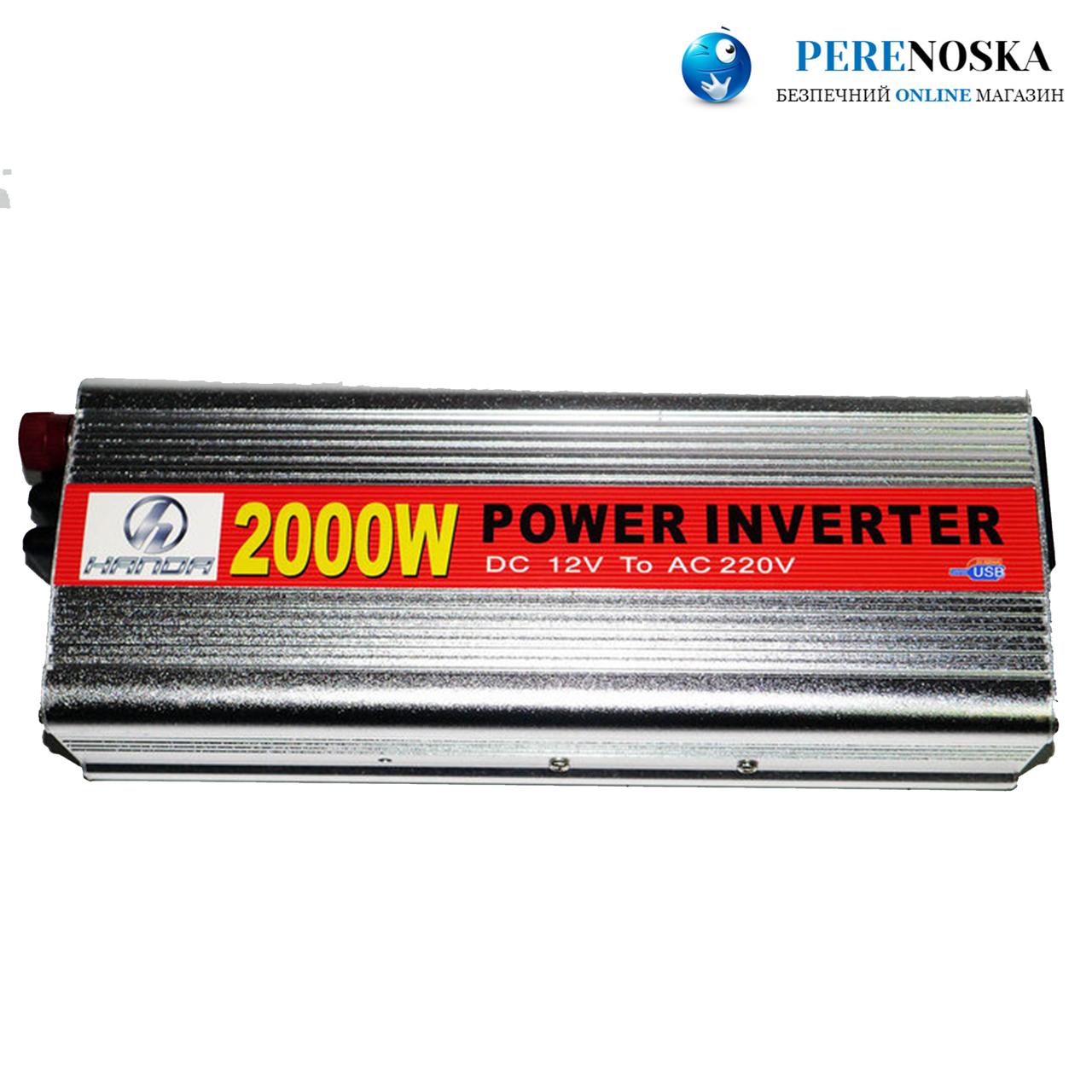 Автомобильный инвертор Преобразователь| Мощность  2000W С 12v В 220v| + ПРОВОДА ДЛЯ ПОДКЛЮЧЕНИЯ