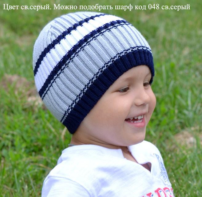 Полосатая шапка для мальчика Мода 2020, Светло-серый, 52-56
