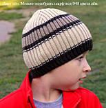 Полосатая шапка для мальчика Мода 2020, Светло-серый, 52-56, фото 2