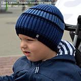 Полосатая шапка для мальчика Мода 2020, Светло-серый, 52-56, фото 3