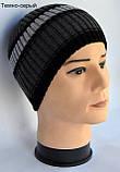 Полосатая шапка для мальчика Мода 2020, Светло-серый, 52-56, фото 7