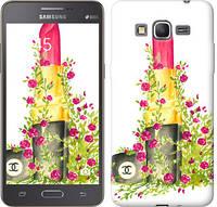 "Чехол на Samsung Galaxy J2 Prime Помада Шанель ""4066c-466-328"""
