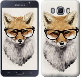 "Чехол на Samsung Galaxy J7 (2016) J710F Лис в очках ""2707c-263-328"""