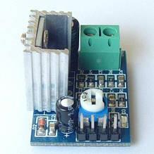 TDA2030A Hi-Fi Модуль усилителя низкой частоты 6-12v до 18w класса АВ