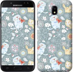 """Чехол на Samsung Galaxy J5 J530 (2017) Котята v3 """"1223c-795-328"""""""