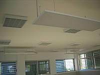 Инфракрасный потолочный обогреватель GH-400с