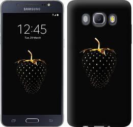 "Чехол на Samsung Galaxy J5 (2016) J510H Черная клубника ""3585c-264-328"""
