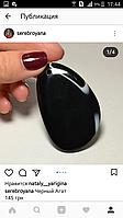 Кулон Черный Агат натуральный