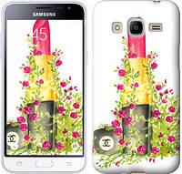 "Чехол на Samsung Galaxy J2 (2016) J210 Помада Шанель ""4066c-270-328"""