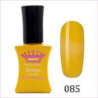 Гель-лак Master Professional 10 мл №085 желтый спелый