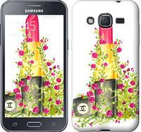 "Чехол на Samsung Galaxy J2 J200H Помада Шанель ""4066c-190-328"""