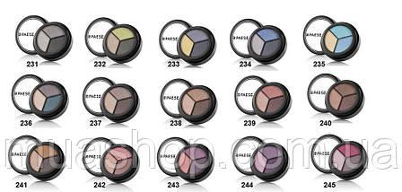 Тени для век Опал Перламутровые (235) Opal Eyeshadows Trio Perl. Silk Paese, фото 2