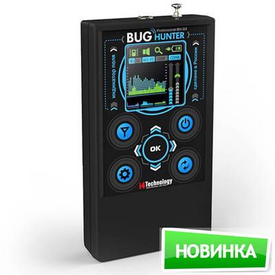 """Детектор жучков """"BugHunter Профессионал ВН-03"""""""
