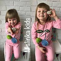 Детский костюм вишенки бубоны из кролика