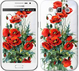 "Чехол на Samsung Galaxy Win i8552 Маки ""523c-51-328"""