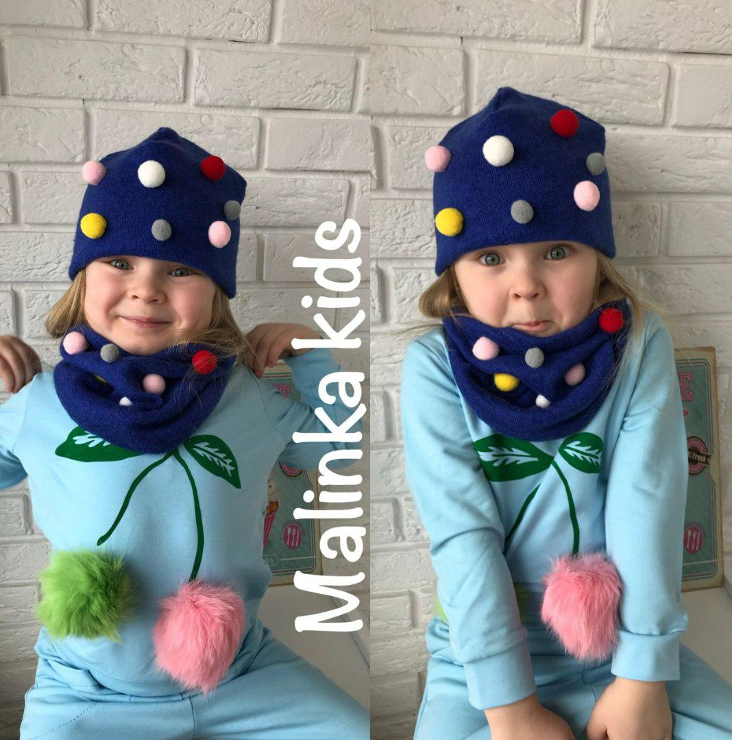 Детский набор шапка + снуд с разноцветными помпонами