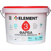 Краска Element 3 10 л