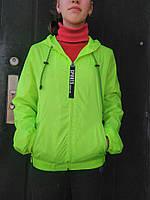 Модная спортивная женская ветровка.