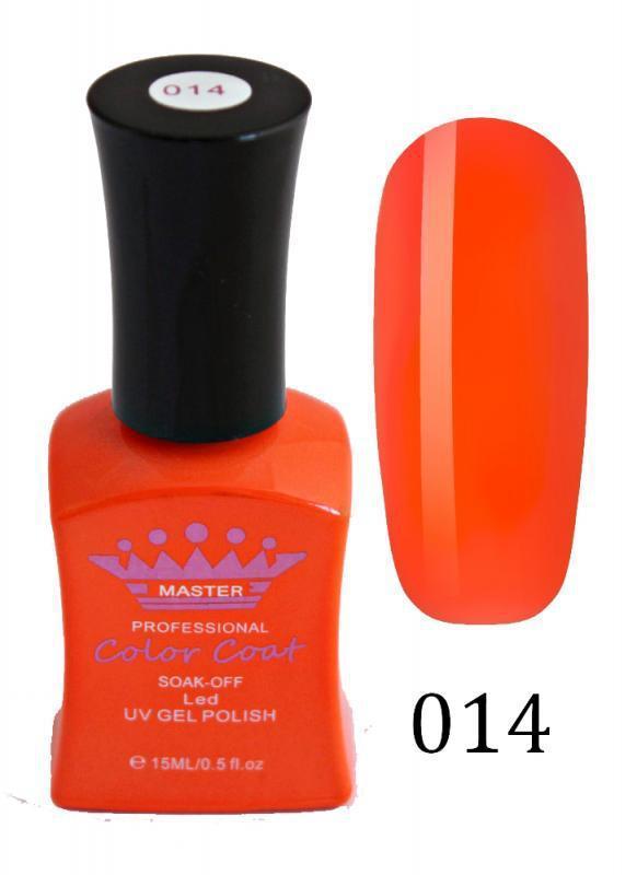 Гель-лак Master Professional 10 мл №014 - темно-оранжевый