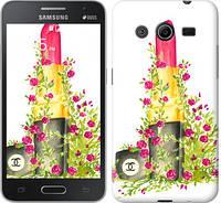 "Чехол на Samsung Galaxy Ace 4 Lite G313h Помада Шанель ""4066c-208-328"""