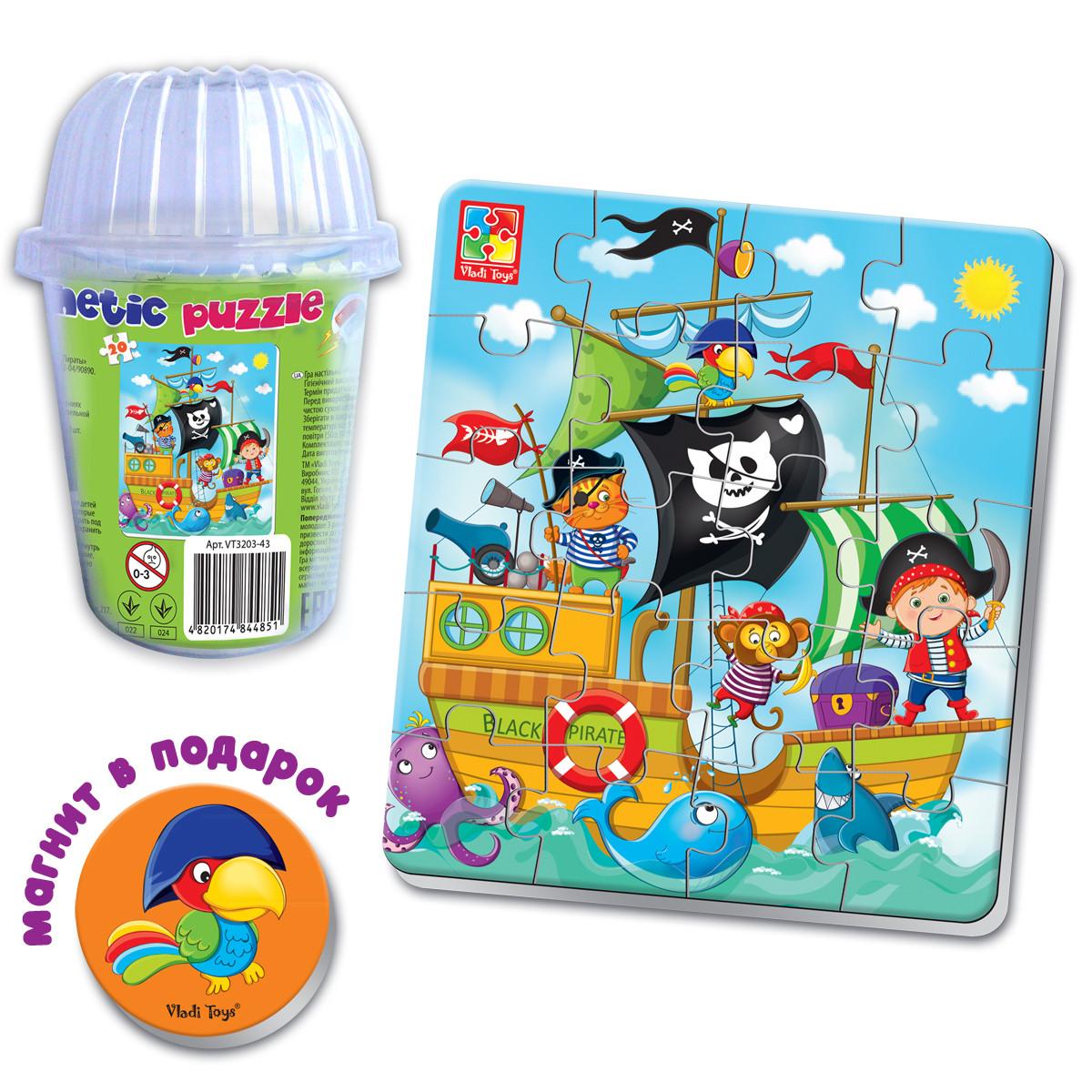 Магнитный пазл в стакане «Пираты» Vladi Toys VT3203-43