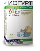 Йогурт ВABY Comfort капс № 30 ГеоргБиосистемы