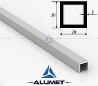 Труба алюминиевая квадратная 20х20х2 мм без покрытия
