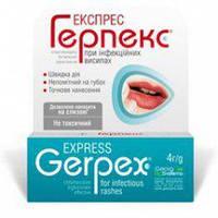 Герпес-Крем Express-герпекс 4мл ГеоргБиосистемы