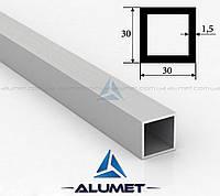 Труба алюминиевая квадратная 30х30х1.5 мм без покрытия ПАА-1168