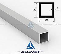 Труба алюминиевая квадратная 30х30х2 мм без покрытия