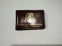 "Обложка ""Фіскальна служба України"""