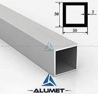 Труба алюминиевая квадратная 50х50х2 мм без покрытия