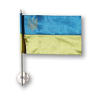 Прапорець (прапорець) в машину