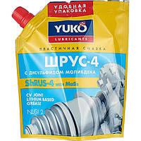 Смазка пластичная Yuko ШРУС-4 NLGI2, ЕР2 180 мл
