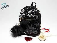 Женский черный мини рюкзак с бантиком и двухсторонними пайетками для девочки