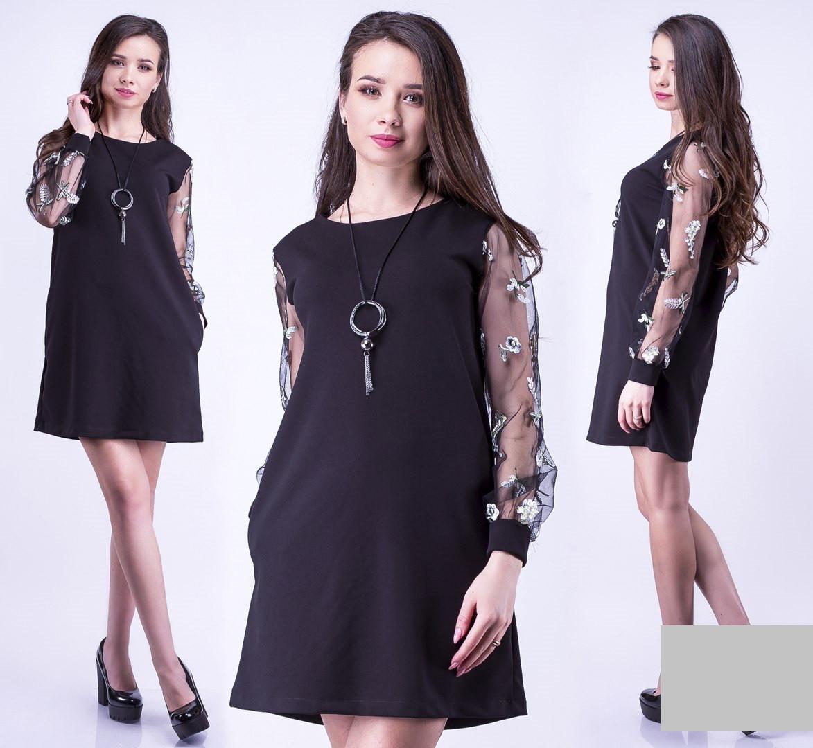 3775c441c08 Черное коктейльное платье с вышивкой на рукавах  продажа