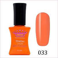 Гель-лак Master Professional 10 мл №033 - оранж неон