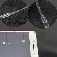 Гель для устранения белых полос при установке защитных стекол 2,5D смартфонов (пипетка)