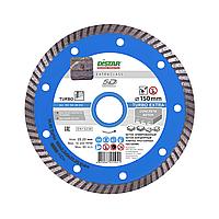 Алмазный диск Distar Turbo Extra, фото 1