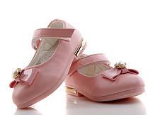 Детские туфли, с 22 по 26 размер, 5 пар, ТМ Солнце