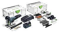 Аккумуляторный маятниковый лобзик CARVEX PSC 420 Li 5,2 EB-Set Festool 574717