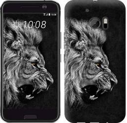 """Чехол на HTC 10 Лев """"1080c-464-328"""""""