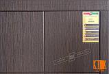 """Входная дверь в квартиру """"Кейс"""" серии """"Белорусский стандарт"""" (Венге южное МВР 1998-10), фото 3"""