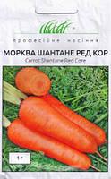 Насіння моркви Шантане Ред кор, 1 г