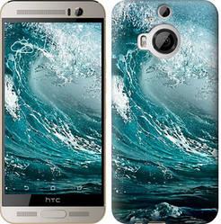"""Чехол на HTC One M9 Plus Морская волна """"2939c-134-328"""""""