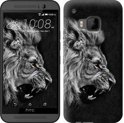 """Чехол на HTC One M9 Лев """"1080c-129-328"""""""
