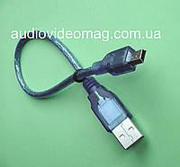 Кабель USB на mini USB, длина 0.3 метра, силиконовая оплетка