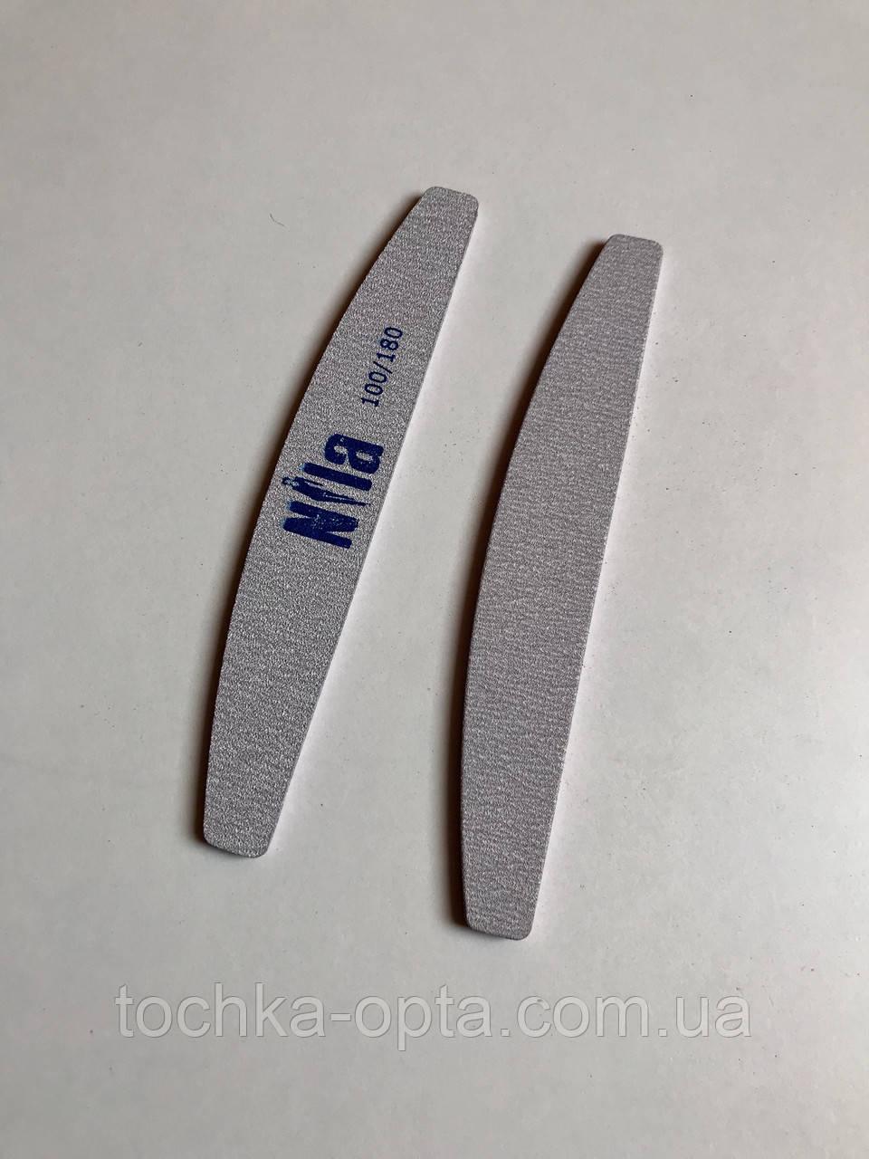 Пилочка для ногтей Nila серая Half 100/180